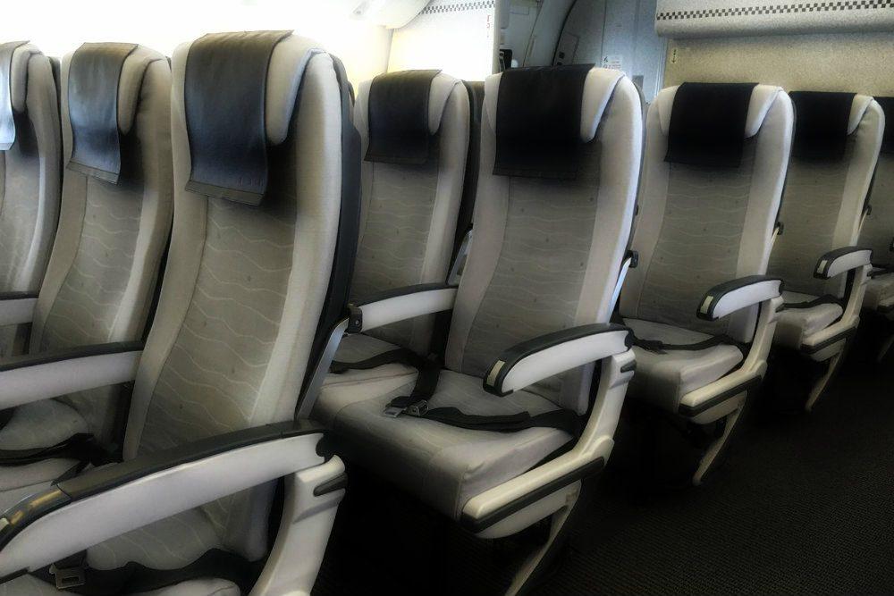LCCの参入で変わる航空業界