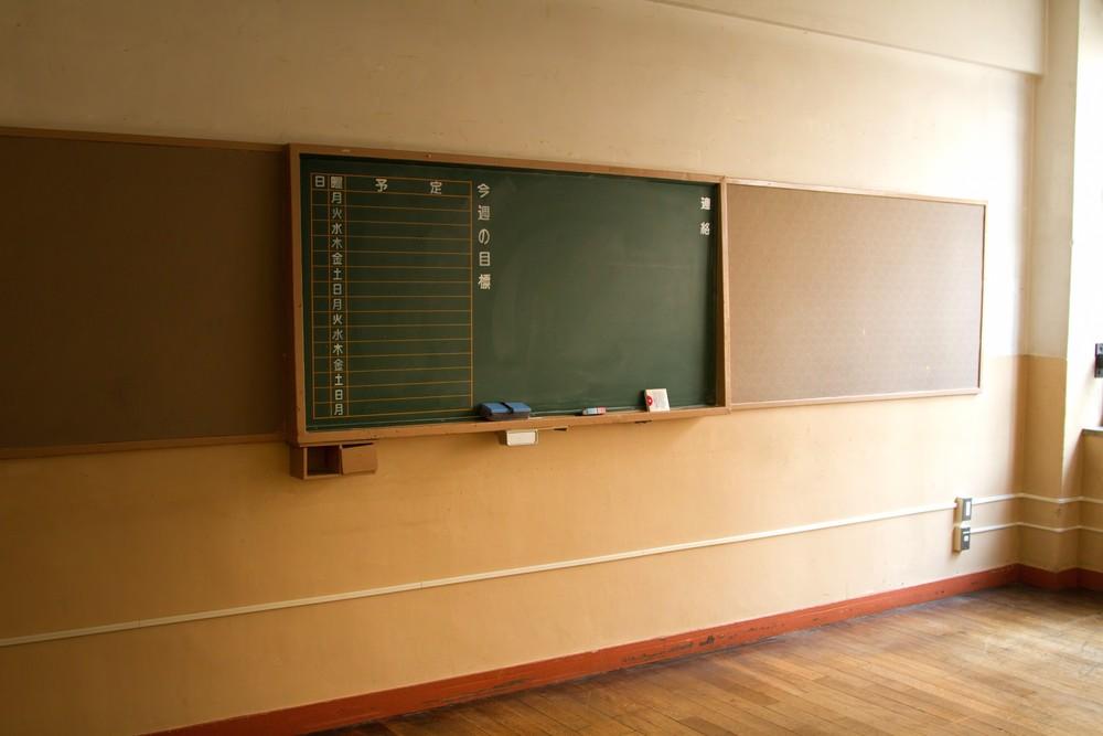 多様化する教育業界